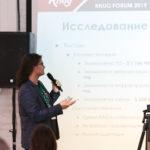 2019.10.10_Конференция_RNUG-270